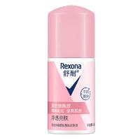 Rexona 舒耐 爽身柔肤香体走珠液
