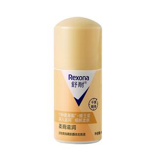 Rexona 舒耐 香体走珠系列爽身柔肤香体走珠液