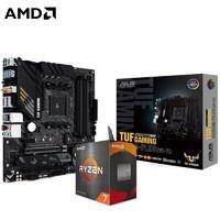 AMD Ryzen 锐龙5 5600X CPU处理器 + ASUS 华硕 TUF B550M-PLUS 重炮手 Wi-Fi版 板U套装