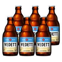 Vedett Extra White 白熊 精酿啤酒 330ml*6瓶 *3件