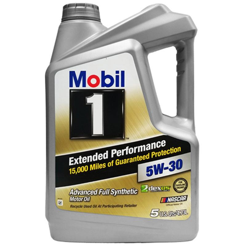 Mobil美孚 美国进口 1号长效EP 5W-30 SN级 全合成机油 5QT/4.73L *2件