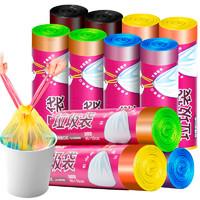 靓涤8卷自动收口垃圾袋加厚手提式家用抽绳穿绳厨房塑料袋中大号