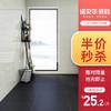 诺贝尔瓷砖 地砖 客厅卧室电视背景墙地板砖厨房墙砖 600*600 纯黑(需整箱拍下)