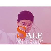 苏宁 ST&SAT 星期六 旗舰店 新品限时大促