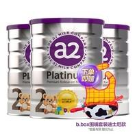 a2 白金版 婴幼儿配方奶粉 2段 900g*3