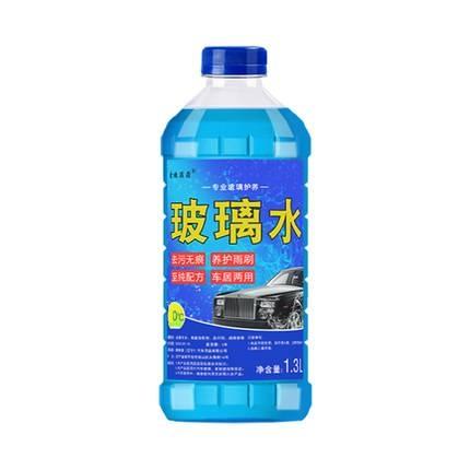 爱迪菲菲 0°C玻璃水  1.3L*2瓶装