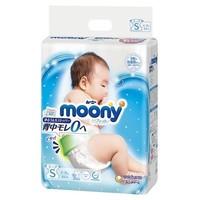 Moony 尤妮佳 婴儿纸尿裤 S84片 *2件
