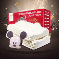 考拉海购黑卡会员:TAIPATEX 妮泰雅 泰国天然乳胶枕家庭套装  三只装