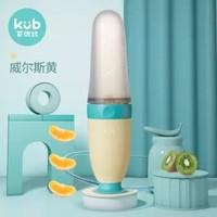 KUB 可优比 婴儿硅胶挤压式米粉喂养勺 +凑单品