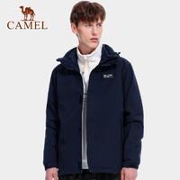 CAMEL 骆驼 A0W218179 中性冲锋衣