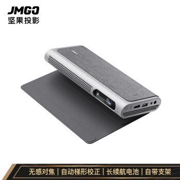 JmGO 坚果 M7 家用投影仪