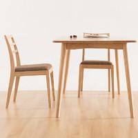 网易严选原素系列实木餐桌家用长方形餐厅厨房桌子简约白蜡木饭桌(胡桃木色 1400*820*750mm)