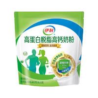 yili 伊利 高蛋白脱脂高钙奶粉 400g