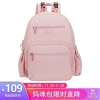 爱华仕 OIWAS 妈咪包多功能大容量双肩包母婴包时尚背包可挂推车加宽肩带OCB48171粉色+凑单品