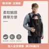 BabyBjorn婴儿背带用保暖防风雨罩背袋冬季保护套
