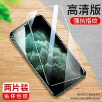 菁拓 iPhone11 钢化膜 2片装