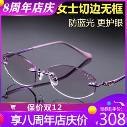 时尚无框防蓝光老花眼镜女远近两用老人高清高档智能变焦切边眼镜