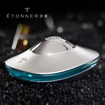 途雅(ETONNER)汽车香水 车载座式香水 汽车摆件 海洋香型 塞纳日出 *2件