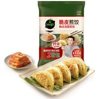 bibigo 必品阁   泡菜煎饺 250g*2袋 *12件