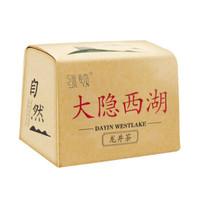 绿颐 2020新茶 大隐西湖 浓香型正宗绿茶 200g *2件