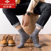 俞兆林 男士中筒加厚毛圈袜 五色5双装