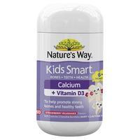 超值黑五、银联爆品日:Nature's Way 佳思敏 儿童爆浆液体钙+VD3 咀嚼软胶囊 50粒 6个月+