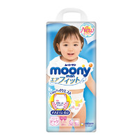 Moony 尤妮佳 婴儿拉拉裤 XL38片  *2件