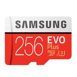 三星内存卡 256G 100M 4K拍摄大容量高速C10TF卡256G高速