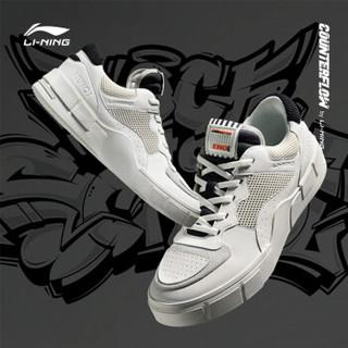 LI-NING 李宁 AGCQ437 CF The one系列 男士休闲鞋 *2件