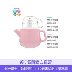 日本MORITOKU 创意水杯 陶瓷杯 陶瓷马克杯 情侣杯 咖啡杯壶套装礼盒装 壶400ml+杯子250ml *3件