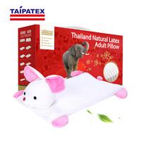 考拉海购黑卡会员:TAIPATEX 泰国天然乳胶儿童多功能枕头