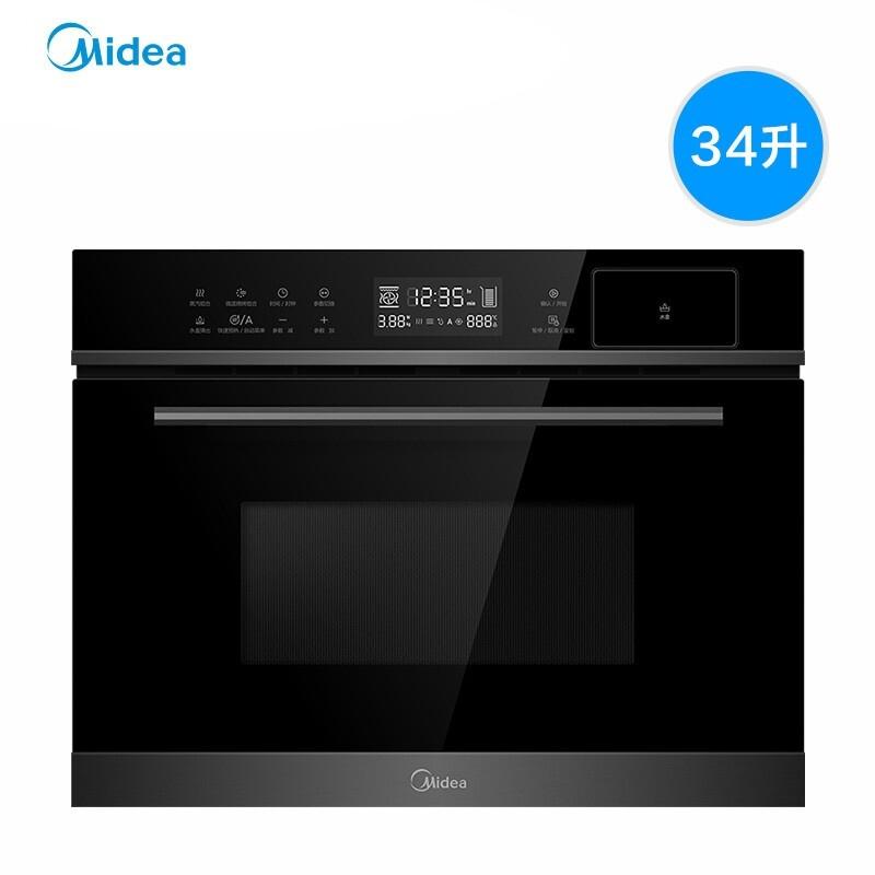 Midea 美的 BG3406W 微蒸烤箱