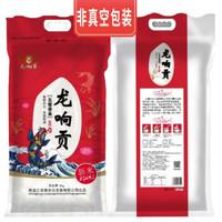 京东PLUS会员:龙响贡 东北五常稻香大米 10斤