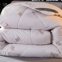 BEYOND 博洋 100%澳洲羊毛加厚冬被 150*210cm