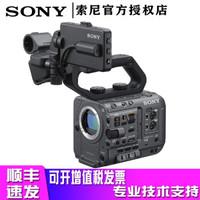 索尼(SONY)ILME-FX6V/FX6VK 全画幅电影摄影机 超级慢动作电影拍摄高清摄像机FX6 索尼FX6单机身 标配