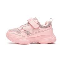 Hello Kitty 凯蒂猫 女童运动鞋