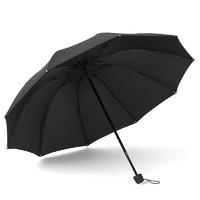 木杰 手开10骨三折伞反向伞