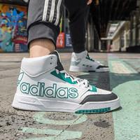 adidas 阿迪达斯 F34057 男款休闲鞋