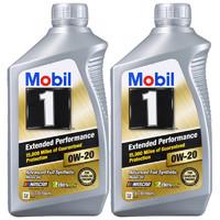 移动专享:Mobil 美孚 1号 全合成机油 金装长效 EP 0W-20 1Qt *2瓶
