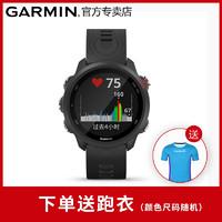 Garmin佳明Forerunner245M 旗舰血氧游泳跑步骑行多功能音乐手表