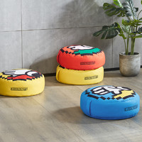 KUKa 顾家家居 INXX联名款 创意懒人豆袋沙发