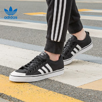 adidas 阿迪达斯 CQ2332 男款休闲鞋