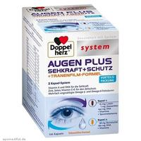 超值黑五、银联爆品日:Doppelherz 双心系列眼保健胶囊 120粒