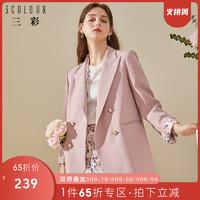 三彩2020秋季新款显瘦条绒胖mm西服小西装长袖外套上衣女装大码