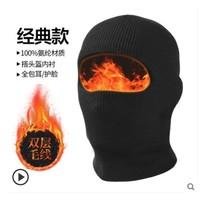 RK 2018TT 包全脸防寒骑行面罩