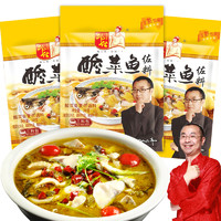 邓仕  酸菜鱼调料   318g*3袋