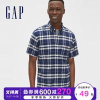 Gap男装简约休闲短袖格子衬衫夏季548290 2020新款时尚男士衬衣 *4件
