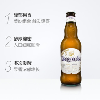 Hoegaarden 福佳 比利时风味精酿啤酒 福佳白啤酒 330ml*6瓶 *4件