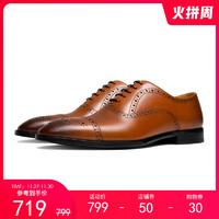 【断码捡漏】ThomWills男鞋英伦手工商务正装布洛克牛津鞋皮鞋男