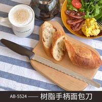 KAI/贝印面包刀蛋糕刀烘焙刀锯齿刀厨房烘焙工具切片刀切蛋糕切吐司不掉渣 树脂手柄面包刀22cm *4件